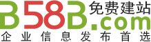 深圳市亚欣电器制造有限公司